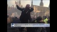 Сблъсъци между полиция и протестиращи студенти в Лондон