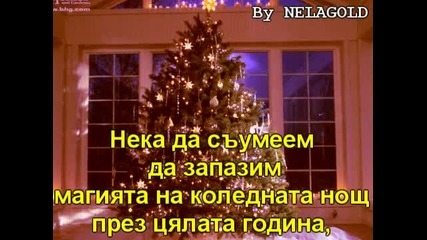 Коледа e, стават чудеса