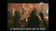 Nikos Vertis - Pes To Mou Ksana {бг превод}