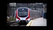 Топ 5 В Света: Екстремни Влакове 2013 ( Бг Аудио )