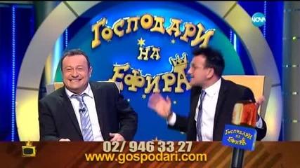 Господари на ефира (27.11.2015)