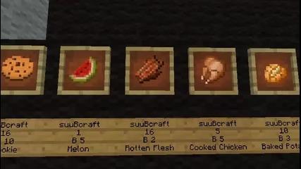Трейлър на suubcraft Minecraft server !