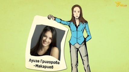 Препинателни знаци в изречението с Луиза Григорова-Макариев