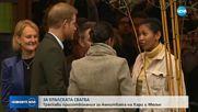 Каква ще бъде украсата за сватбата на принц Хари и Меган Маркъл?