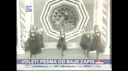 Snezana Savic - Tri poljupca
