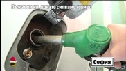 Лъжат ли ни, докато сипваме гориво - Господари на ефира (16.12.2014)