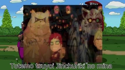 Naruto Bijuu Counting Song - Наруто Песента На Бижутата