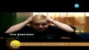 """""""На кафе"""" с Витомир Саръиванов за двойките в """"Женени от пръв поглед"""" (21.04.2015г.)"""