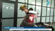 Световният шампион Станимир Беломъжев се върна у нас