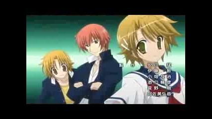 Goshuushou - Sama Ninomiya - Kun Opening
