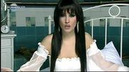 Джена - Кой Си Ти ( Official Video Hd )