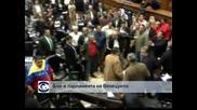 Бой във венецуелския парламент