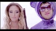Biffguyz feat Bovie & Rox - Я тебя Бум, Бум, Бум