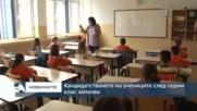 Кандидатстването на учениците след седми клас започва