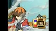 Yu - Gi - Oh! Ep.23