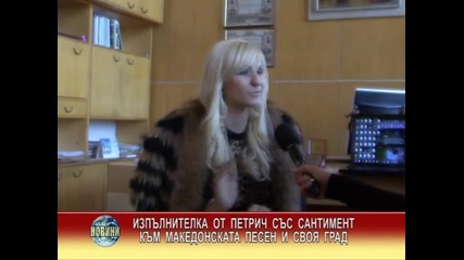 Presila- Intervu / Пресила- Интервю 20.12.13