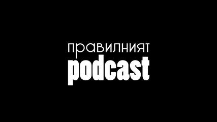 Podcast: Научна Фантастика