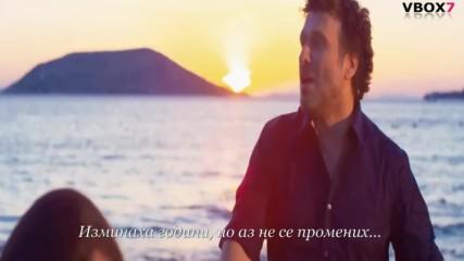 Превод 2017! Giannis Ploutarhos - Pera Ap Ta Matia Mou ( Official Video)