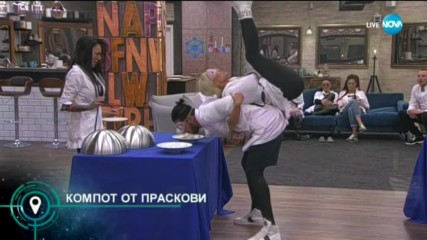"Мисия ""Вкусови рецептори"" – Big Brother: Most Wanted"