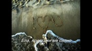 Goran Karan - Остани & Stay with me (авторски и превод)