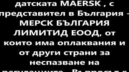 Европейски боклук в Бургас след предизборни обещания, че няма да се допусне