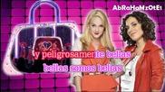 Пей с Виолета - Peligrosamente Bellas Инструментал