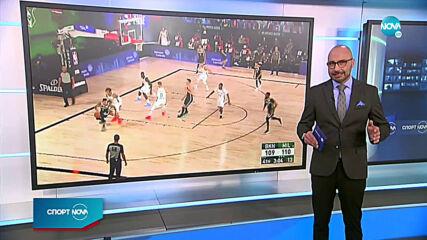 Спортни новини (05.08.2020 - обедна емисия)