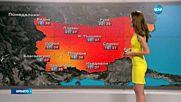 Прогноза за времето (31.07.2016 - централна)