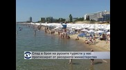 Спад в броя на руските туристи у нас прогнозират от ресорното министерство