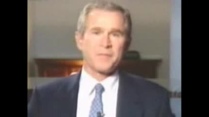 Изсцепките На Bush