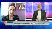 Арменски поглед към кризата в Нагорни Карабах
