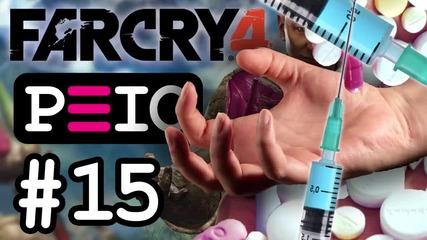 Peio цъка Far Cry 4 (#15) — Наркоманска среща!