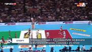 Перуджа победи с 3:2 гейма Лубе на финала за Купата на Италия по волейбол за мъже