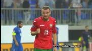 Азербайджан 1:2 България 09.09.2014