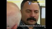 Мъжът от Адана Аdanali еп.50 Руски суб.