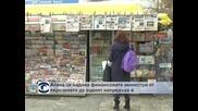 Атина се надява финансовите министри от еврозоната да оценят напредъка ѝ