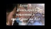 Le cafe des 3 colombes - Joe Dassin (превод)