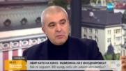 Експерти: Обирът на инкасо автомобила в София е инсценировка