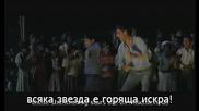 Бг Превод Swades - Yeh Tara Woh Tara + Перфектно Качество
