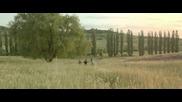 Kamenitza - Coming Home