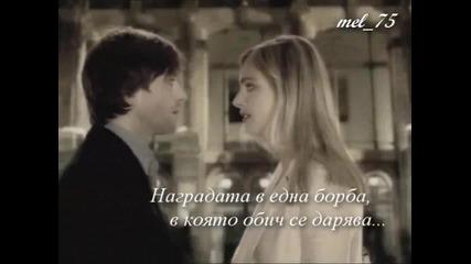 Стих - Мария Василева