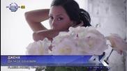 Джена - Да ти се доказвам | Официално видео