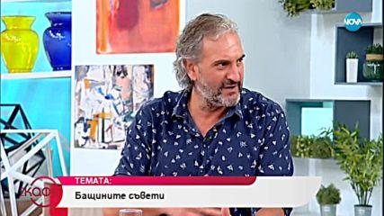Борислав Захариев-Турбото: За любовта към планината - На кафе (12.11.2018)