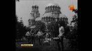 Шурците и Георги Минчев - Бяла тишина Hq