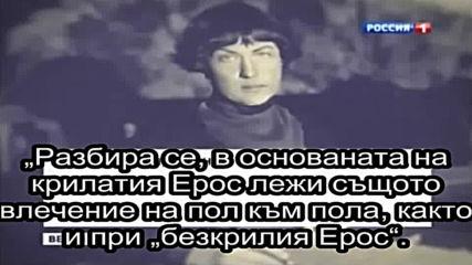 Великата Комунистическа Сексуална Революция