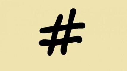 5 любопитни факта за хаштага, които може би не знаете