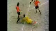 Кунг Фу Футбол