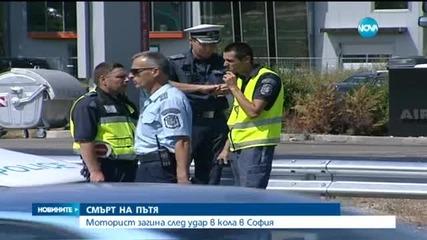 "Моторист загина при катастрофа на ""Цариградско"""