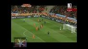 Победният гол на испанците, Мондиал 2010, финал