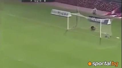 В Япония вкараха гол с глава зад центъра